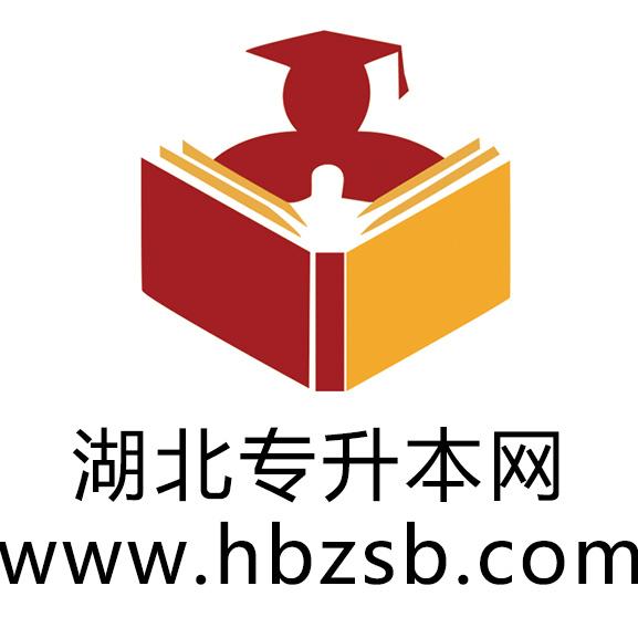 2019年江漢大學專升本學生錄取通知書領取及報到須知