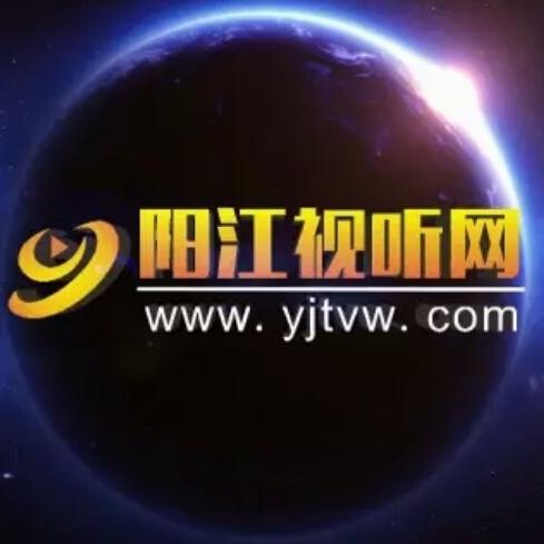 阳江一中校友艺术活动中心启用