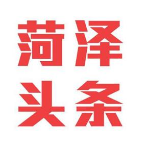 最新公告!菏澤勞信為稅務局、市直幼兒園、公安局招聘工作人員、教師、輔警!