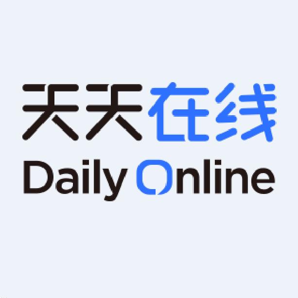 """""""解碼跨界營銷"""" 天天在線""""潮·躍""""頒獎典禮暨主題論壇成功舉辦"""