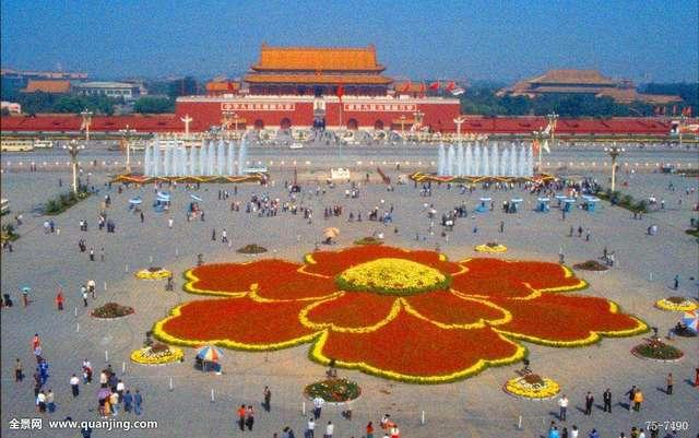 广东医疗废水处理工程净化设备欢度国庆!那些你不知道的国庆知识!