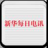 安徽8名學生集體放棄清華北大?為何那么多人信以為真 | 議事廳