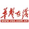 湖南省耒阳师范学校办学六十一周年巡礼��踏歌奋进始流芳