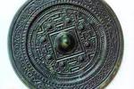 从丹阳铭铜镜到宣州铭铜镜
