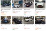 年轻人,这些车原价30万现卖10万,为了省钱好玩你会买吗?