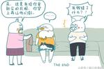 搞笑漫画:铲屎官的自我修养