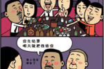 搞笑亚博体育平台官网—黑衣人消除记忆原来是为了逃单</title>         <meta