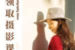 龙岗文创发展之旅摄影大赛颁奖仪式,中鹏摄影学院获得众多奖项。