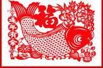本周六,让我们传承中华艺术——剪纸,一张纸竟能比画还美!