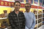 《凤凰老江专访》国家工艺美术师张亦忠