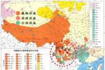 中国大西南边疆最重要的运输命脉是谁?地球知识局