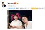黄磊获何炅真诚告白,而男人们的祝福画风风格迥异