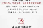 致敬网络戏曲传播者 京剧版《卡路里》本尊贾怀胤惊喜现身