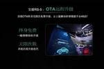 小车机有大智慧 看《超能查派》如何闯荡中国车市