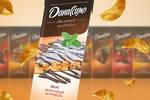 Danissimo奶昔包装设计