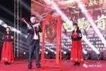 """《大汉十三将之血战疏勒城》杭州首映,见证""""大汉军魂"""""""