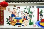 """恭喜!鹽亭奪得""""中國民間文化藝術之鄉""""稱號,綿陽唯一上榜!"""