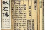 【詩詞05】烽火戲諸候故事的真實性~成語傾國傾城及背后的故事②