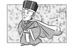 一把剪刀��竟是大秦帝国灭亡的罪魁祸首��