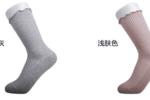 一脱鞋��全世界都是你的?#25238;��?#19990;界专利金奖的除臭袜��拯救25年老臭脚��