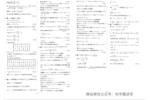 2019江门一模各科试题及答案汇总 附高中数学知识点