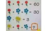 测测你智力£º这4道小学题£¬能做对的只有10%£¬你敢试试吗£¿