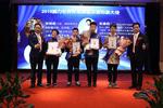 西安争得��2019脑力世界杯全球总决赛��举办权�� 全民高效阅读活动启动