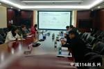 全国高职高专招生就业协作会会长李冬林等到吉利国际教育集团洽谈有关合作项目