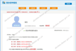 2019年上海幼升小��小升初的家长?#20146;?#24847;了��入学报名?#20302;?#24050;开启��