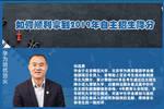 2019武汉大学自主招生简章发布��学为教育大胆预测高校自招走势��