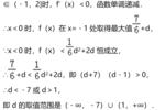 ��倒计时打卡��文数和理数的函数题专练��助力高考得高分
