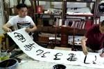 为什么中国画与书法艺术学院是中国美术学院的招牌学科��王牌院系��国画和书法专业到底有多强��