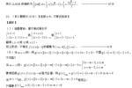 2019年河南省六市高三第一次联考试题答案