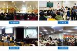 五场联动  文都2020考研万人公益讲座��广州站火爆开讲