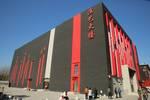 传媒艺考机构介绍��北京中艺纵横创造多项奇迹