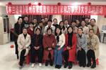 亳州市家庭教育协会¡¶家和万事兴¡·公益大讲堂第二期开讲