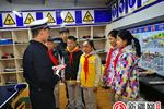 乌鲁木齐市沙依巴克区教育系统举行中小学生安全教育日宣传活动