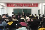 邓州市北京路学校召开义务教育均衡发展推进会