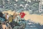我们这个民族是从西北发迹的��司马迁说?#33322;?#31435;夏朝的大禹兴于西羌
