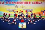 厉害��成都七中初中附小娃荣获全国啦啦操联赛(成都站)双冠军����