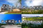 杭州特产除了西湖龙井��还有大学生��