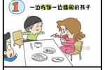 四岁幼童噎食8分钟去?#28291;?#36825;?#20934;本?#22270;建议打印出来