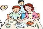 孩子贪玩不做作业怎么办��高级教师爸爸用9招说服孩子��