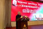 河南省首所钱学森实验学校成立�� 将于2019年秋季开始招生~~