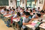 杭城这所百亩新校园即将启用��这样的校区你心动了吗��