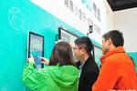 青鹿将携全新智慧课堂产品亮相第76届教育装备展