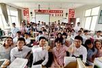 高三家长��教育局长为高三备考生提的4条冲刺建议火了��