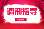 湖北中医药大学2019年拟录取硕士研究生名单公示