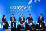 新东方承办ASU+GSV峰会中国专场£¬与GSV达成全面战略合作