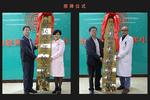 四川省志翔职业技术学校与资阳市社会福利院签订了校院合作框架协议